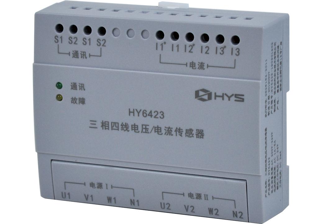 电源监控模块HY6423-1