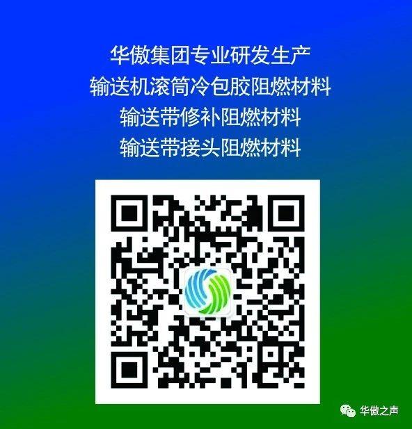 微信图片_20191230200215