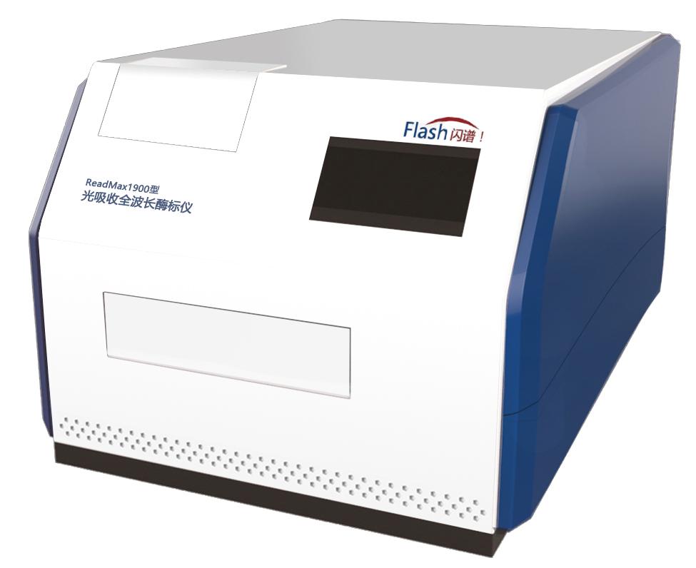 ReadMax1900型光吸收全波長酶標儀