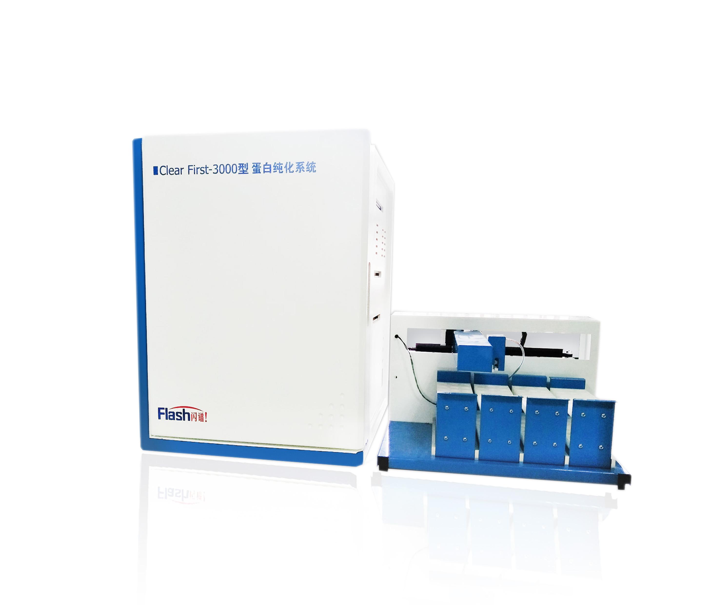 ClearFirst-3000型蛋白純化系統
