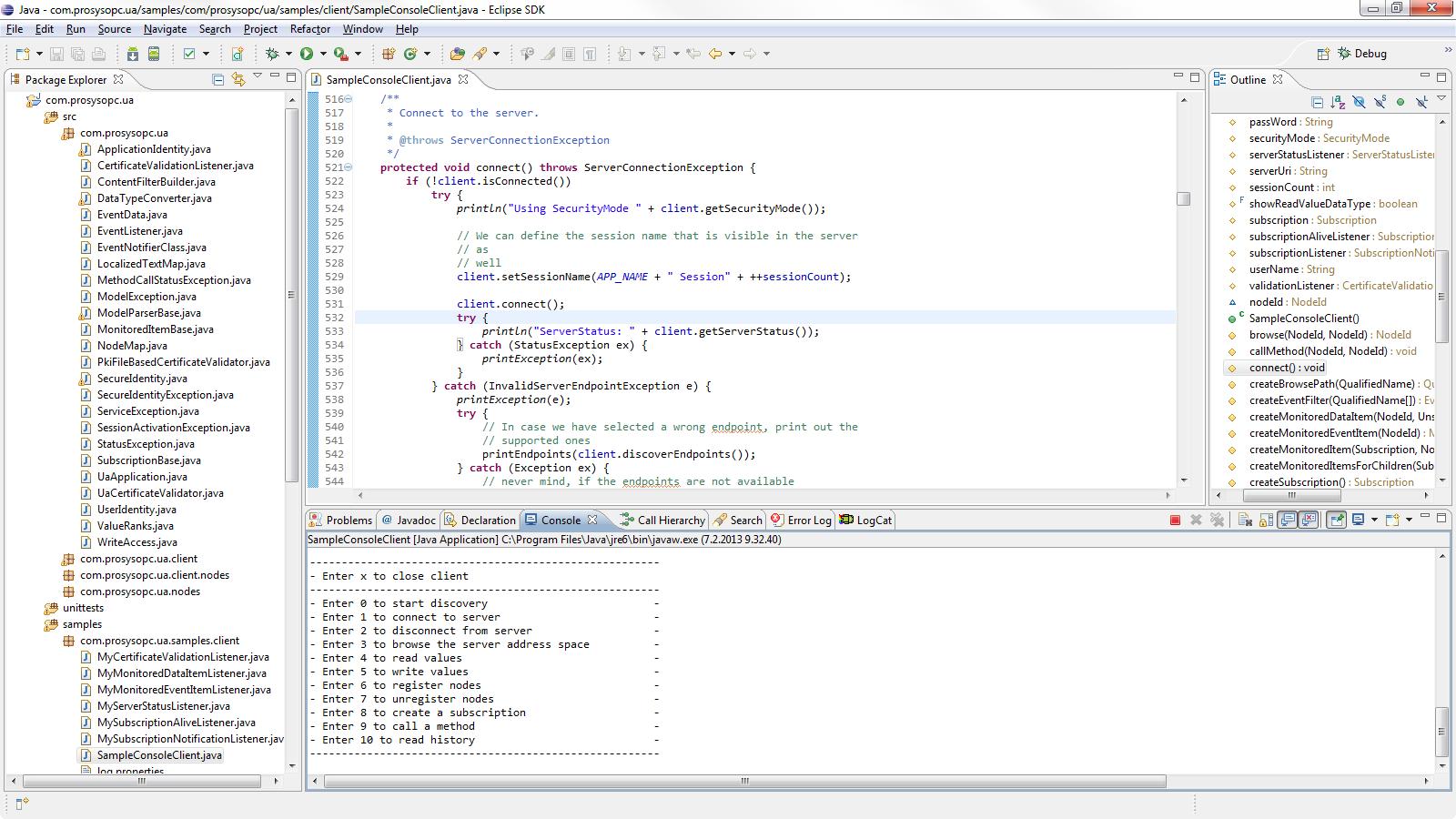 javasdk-screen1