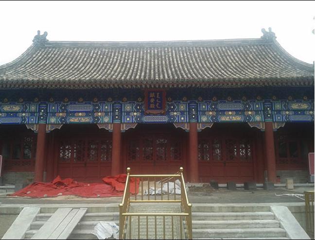 天津莊王府