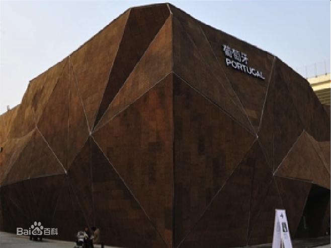 2010年上海世博會葡萄牙館