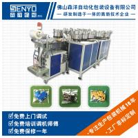 產品圖模板-10盤多物料混合自動包裝機