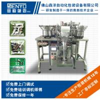 產品圖模板-5盤點數自動包裝機