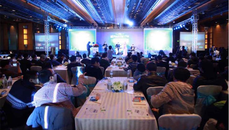 Chinaz上海站论坛峰会