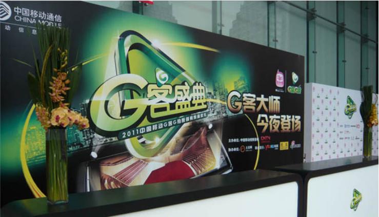 中国移动展厅-1