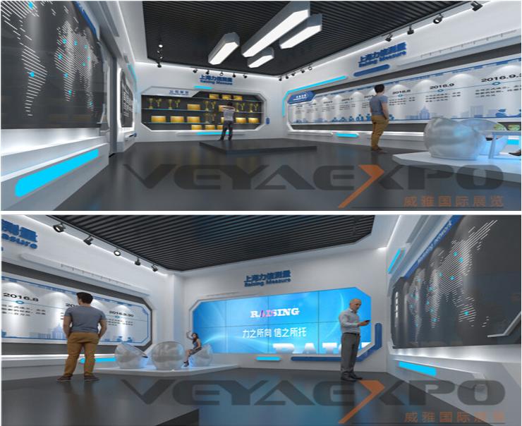上海力信测量企业展厅设计-1
