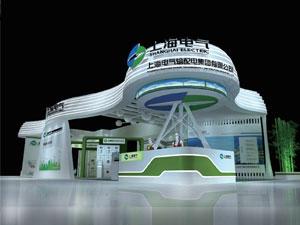 上海電氣展臺設計搭建