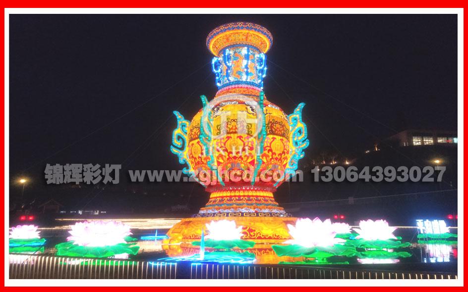 中国千年彩灯照亮世界笑脸
