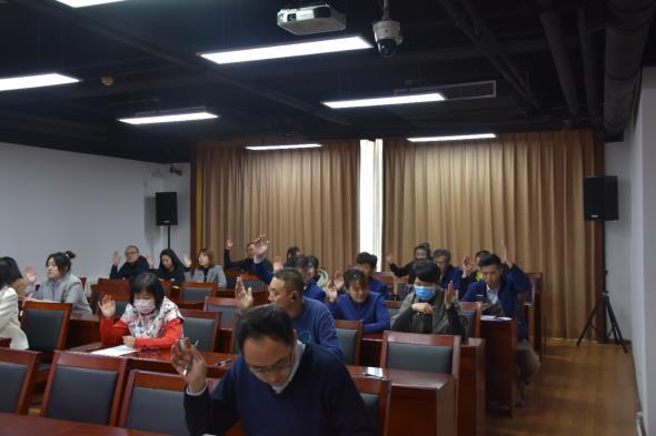 E:\工會工作\20201110關于遠東國際總部和遠東招標聯合工會第一次會員代表大會選舉結果的報告\照片\DSC_5730.JPG