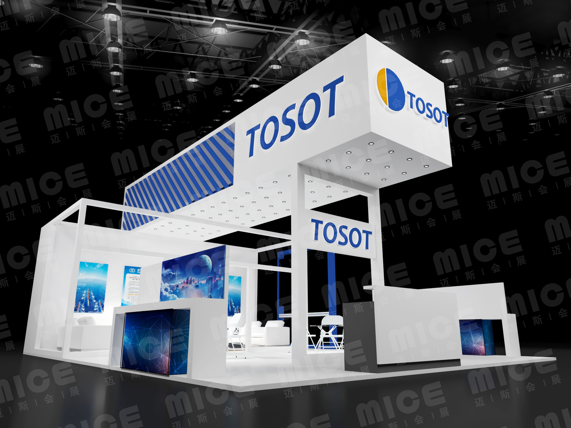 TOSOT 展台