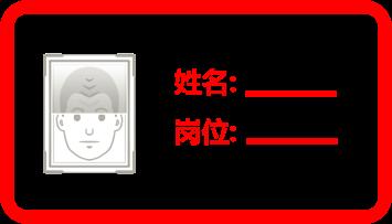 身份认证2