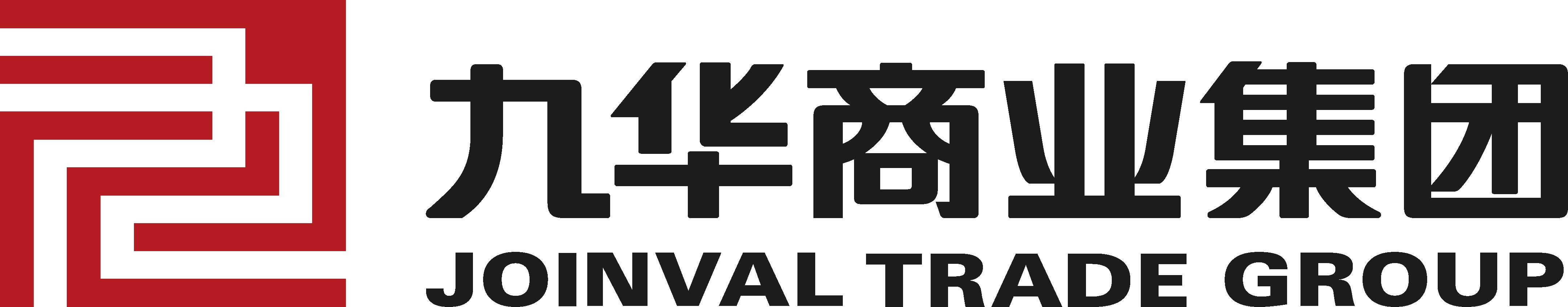 logo-左右中英文