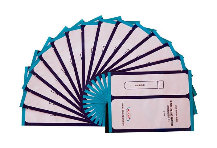 铝箔包装产品-6