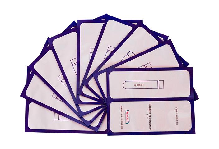 铝箔包装产品-7