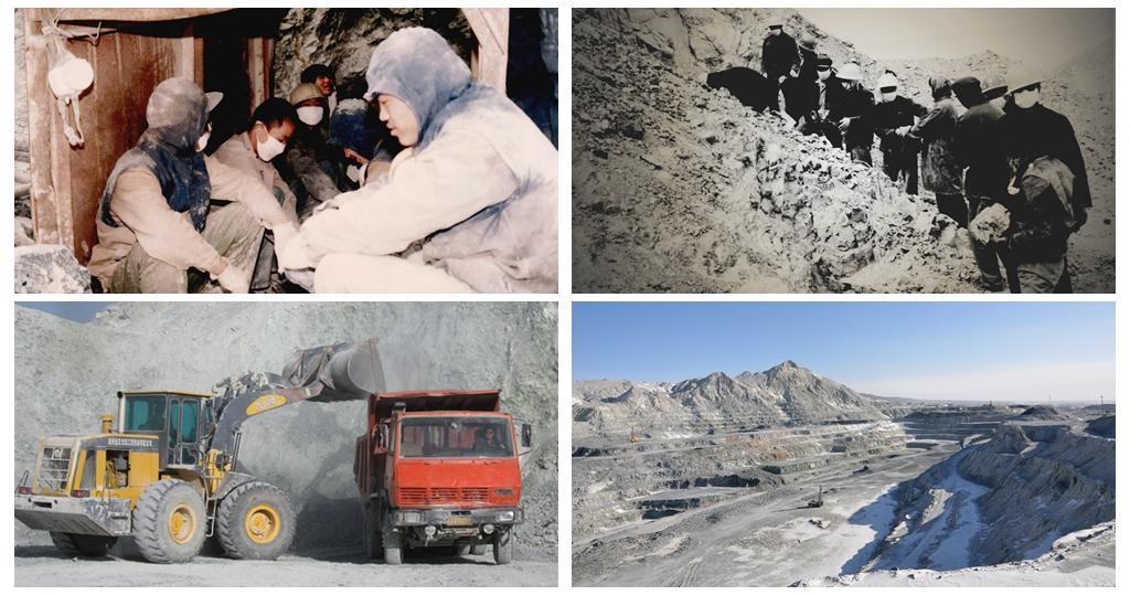 發展歷程—礦山開采(歷史圖集)