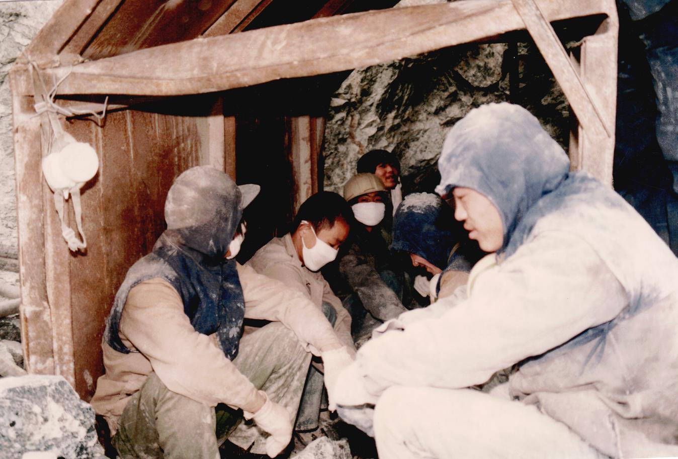 3. 礦山硐室作業1(工間小憩換換氣)