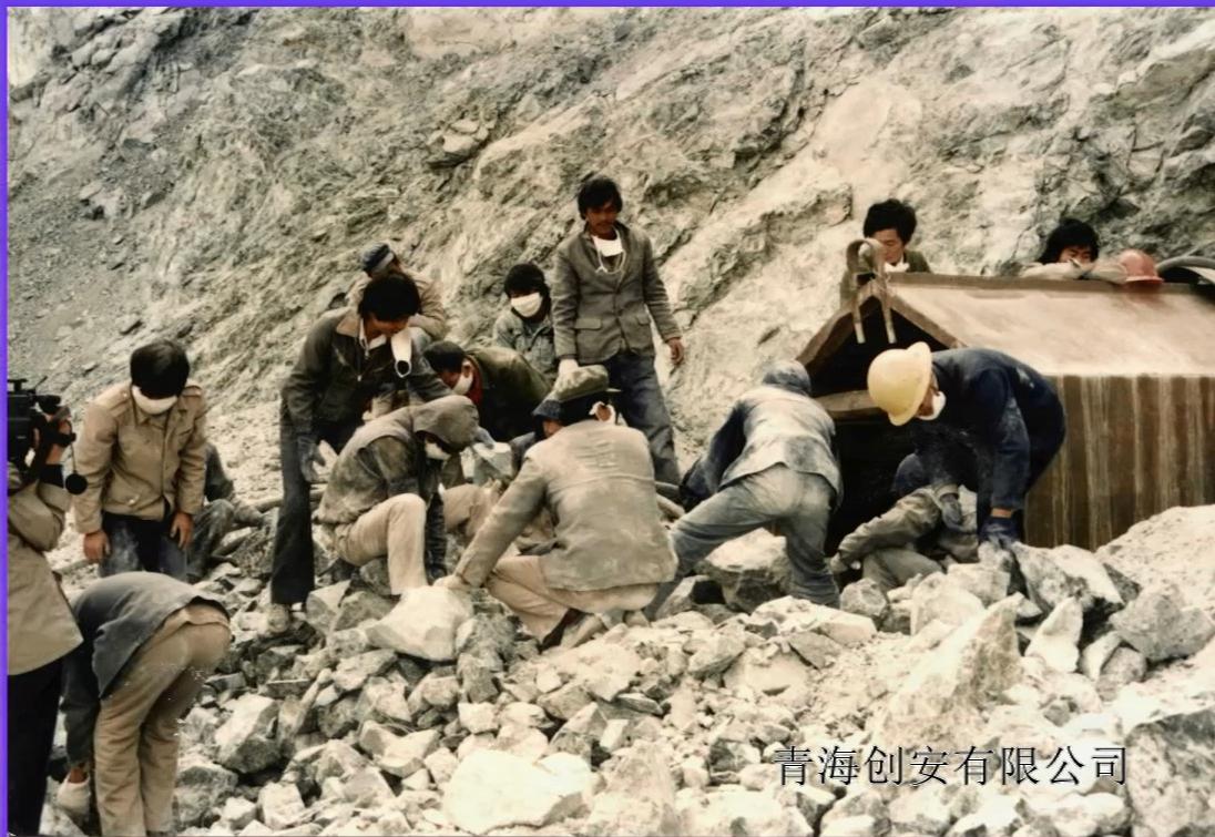 歷史照片(礦山開采)—礦山硐室作業3(填裝硐室)