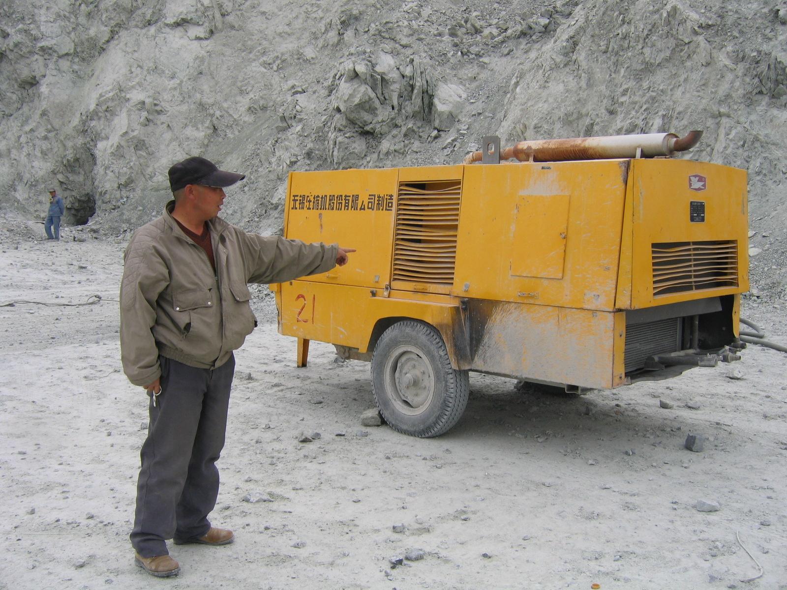 6.礦山硐室作業4(輸送空氣壓縮機)