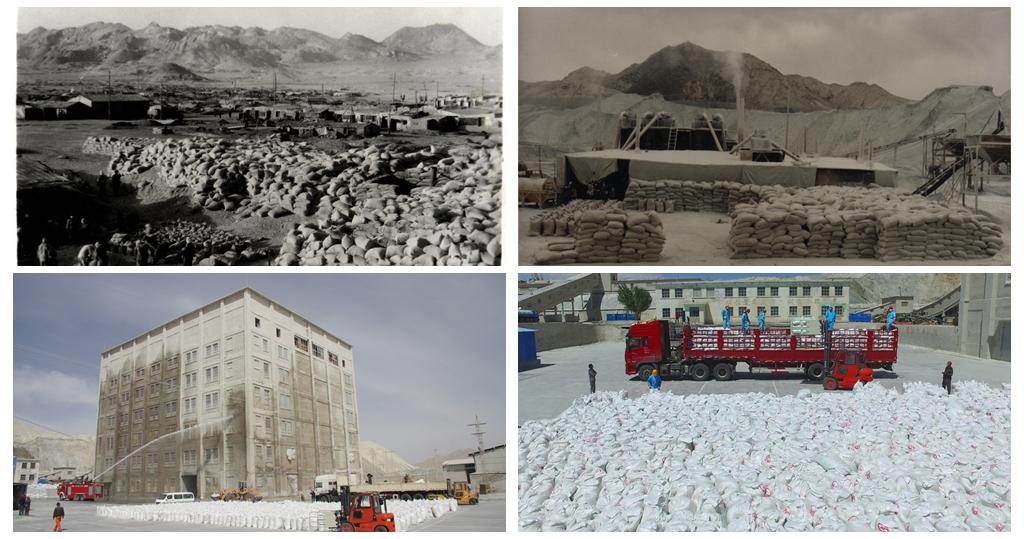 發展歷程—選礦生產(歷史圖集)