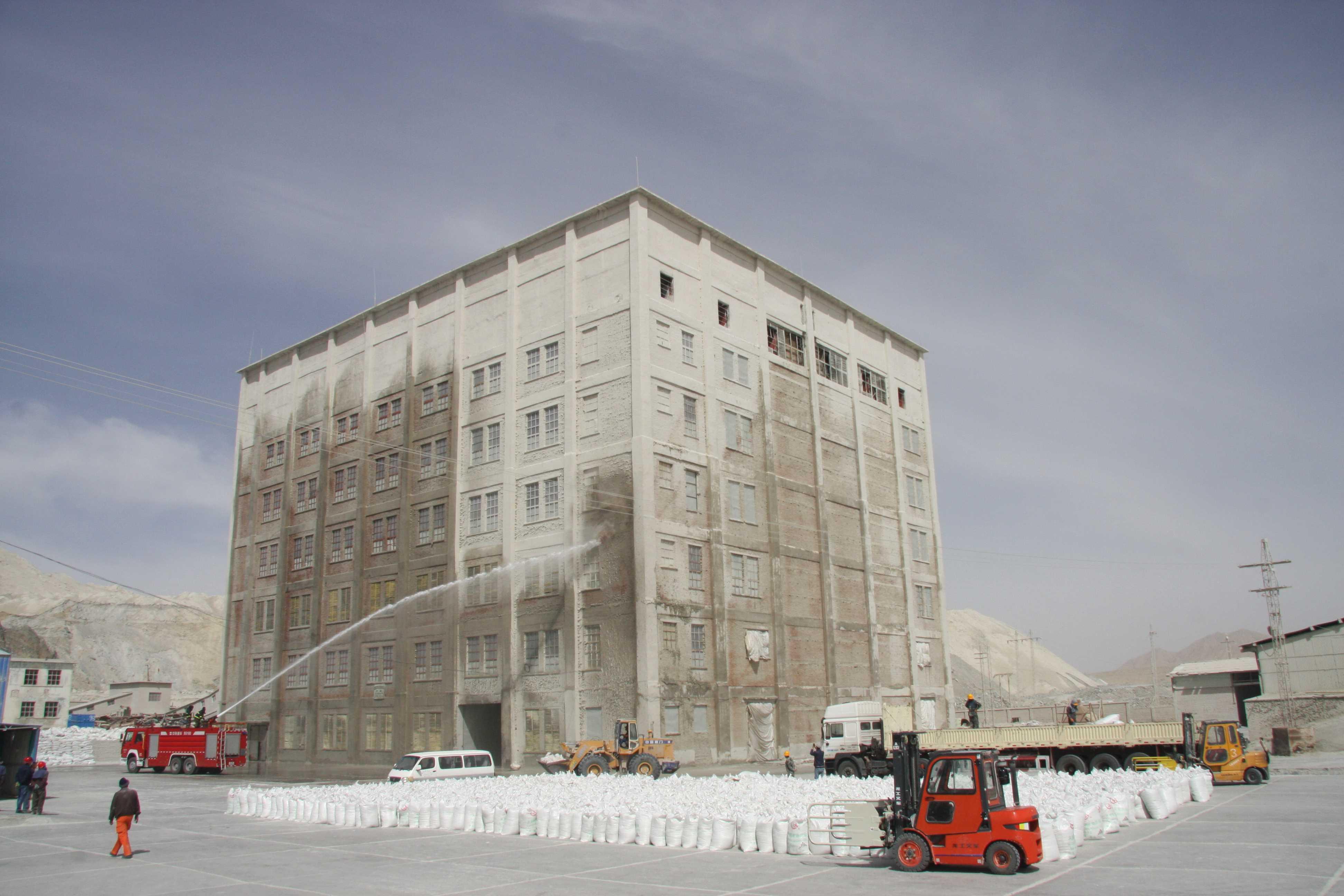 16.年產3.0萬噸選廠3
