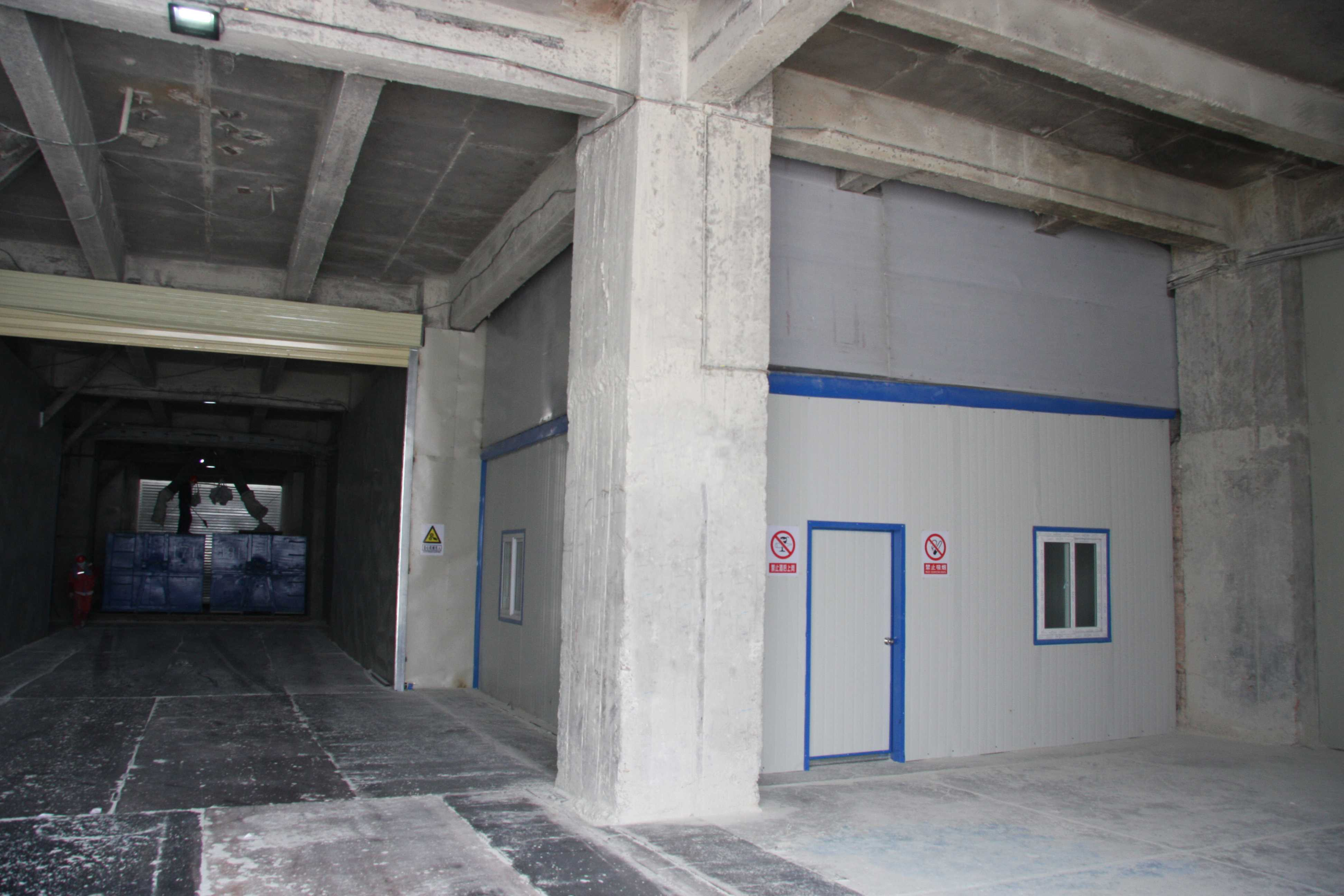 23.環保治理改造后的三萬噸選廠1