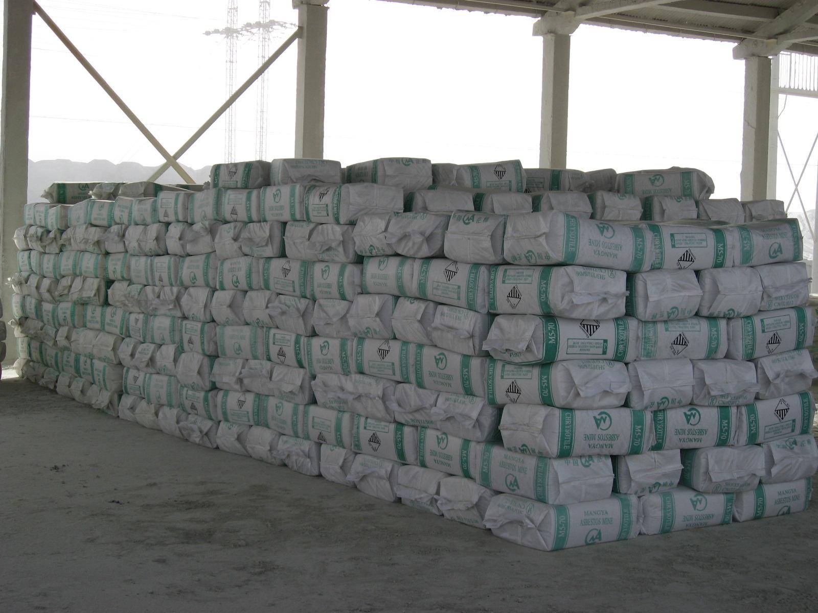 歷史照片(選礦生產)—生產的壓縮包裝產品(供出口國外)