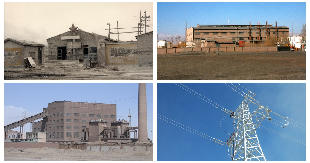 發展歷程—電力發展(歷史圖集)