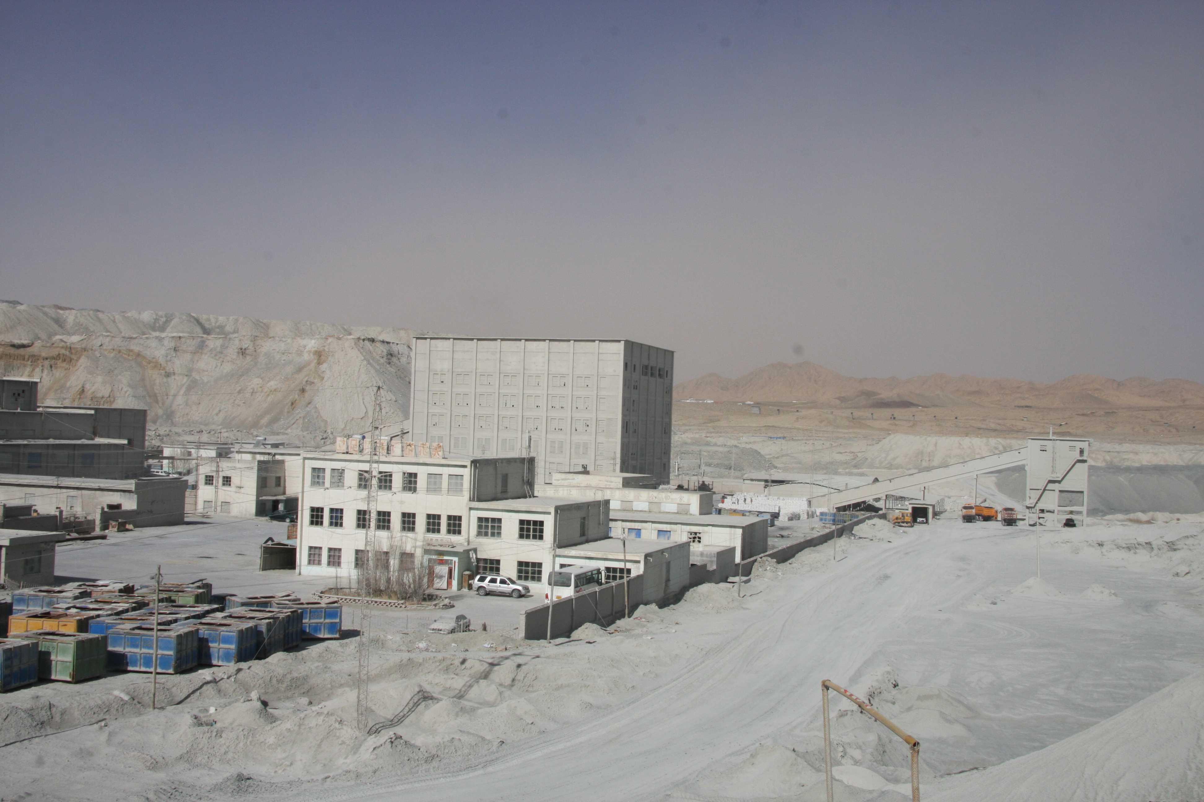 14.年產3.0萬噸選廠1