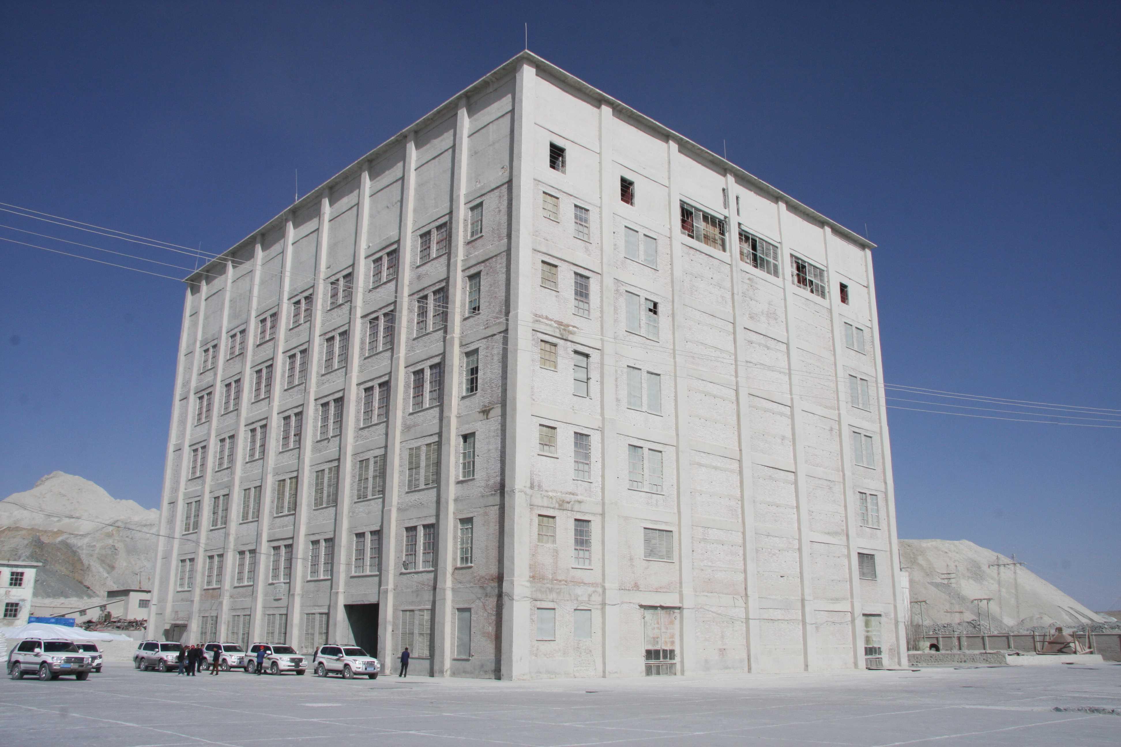 歷史照片(選礦生產)—年產3.0萬噸選廠2