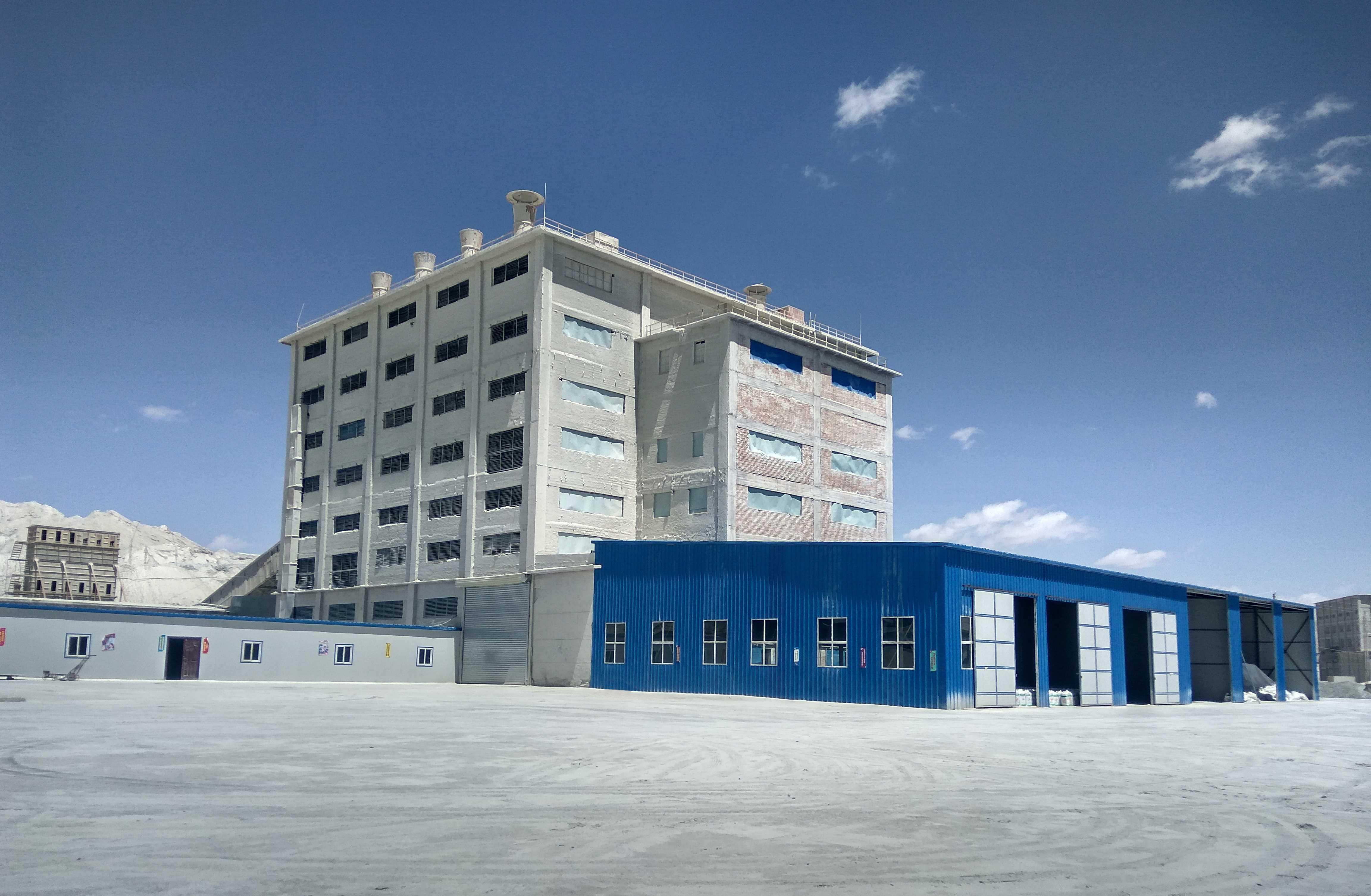 6.年產1.2萬噸選礦廠4