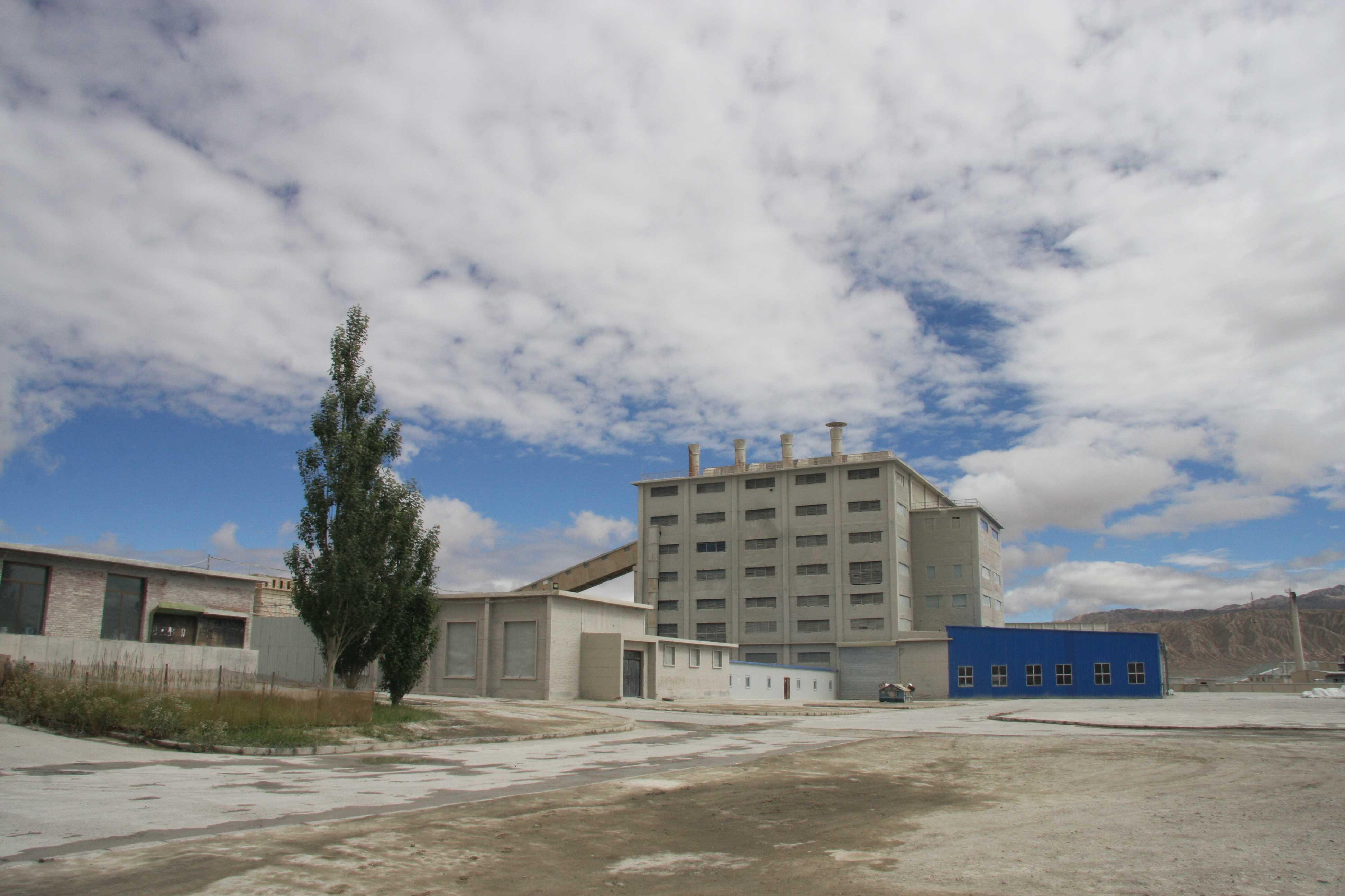 7.年產1.2萬噸選礦廠5