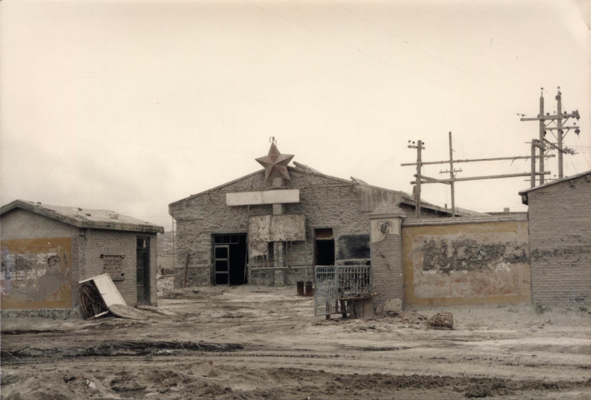 1.礦區老電廠