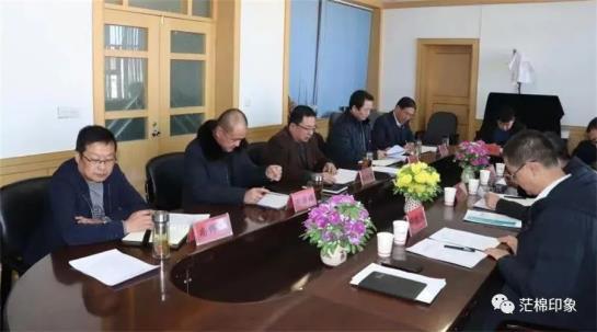 青海創安有限公司領導班子召開2020年民主生活會