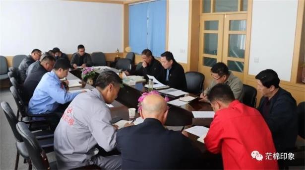 創安公司召開學習全省黨史學習教育工作推進會精神專題學習會議