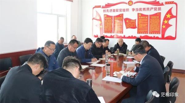 創安公司召開黨史學習教育第三次專題學習研討會