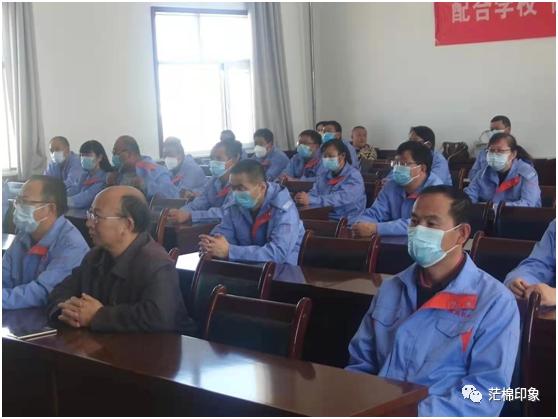 青海创安有限公司职业技能提升培训开班
