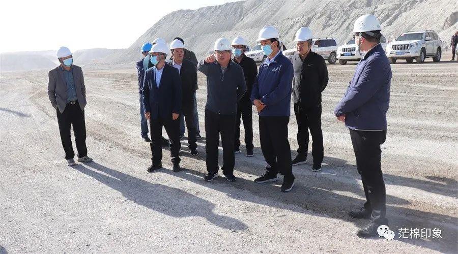 青海省政协副主席马海瑛莅临创安公司开展安全生产调研