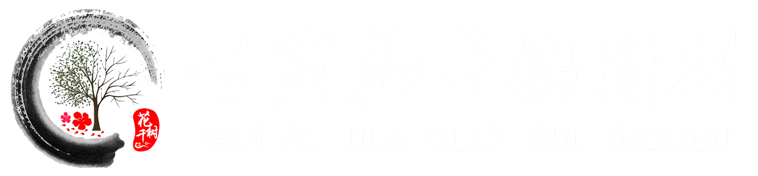 logo长标签1