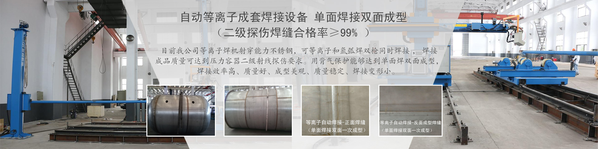 列管式冷凝器介紹