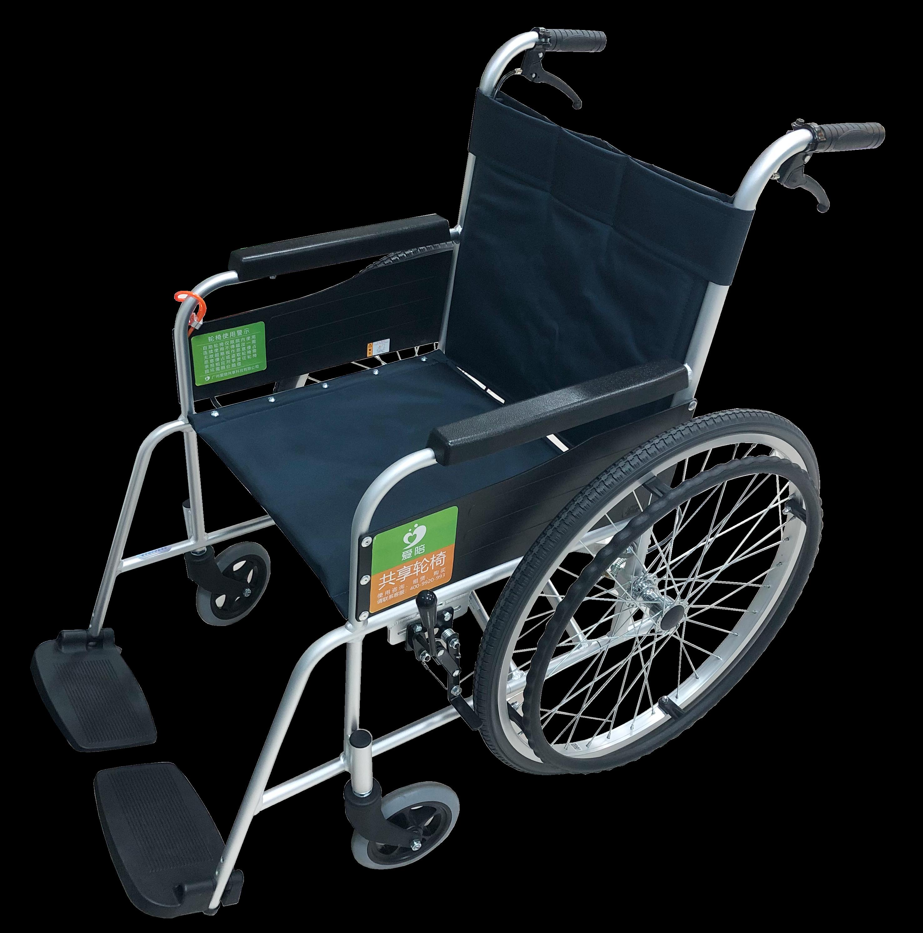共享�椅�S家-共享�椅�r格-�t院�椅-�叽a�椅