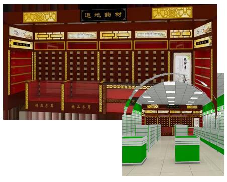 西安中藥柜