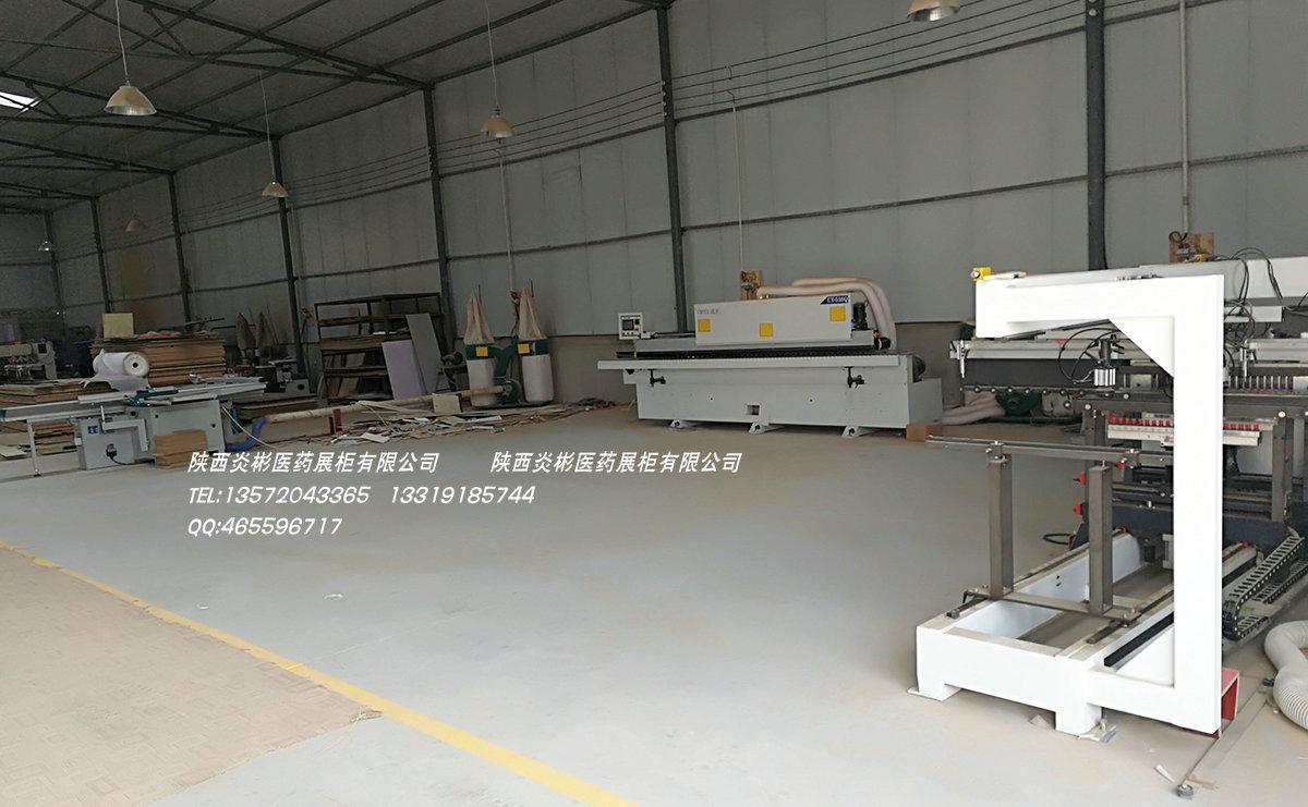 設備展示-生產車間設備