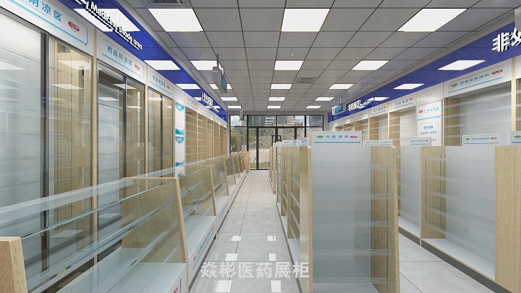 仁濟大藥房-未命名-20210804-090920