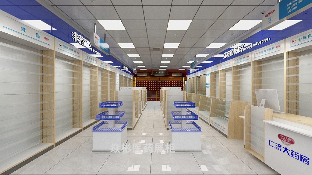 仁濟大藥房-未命名-20210804-090923