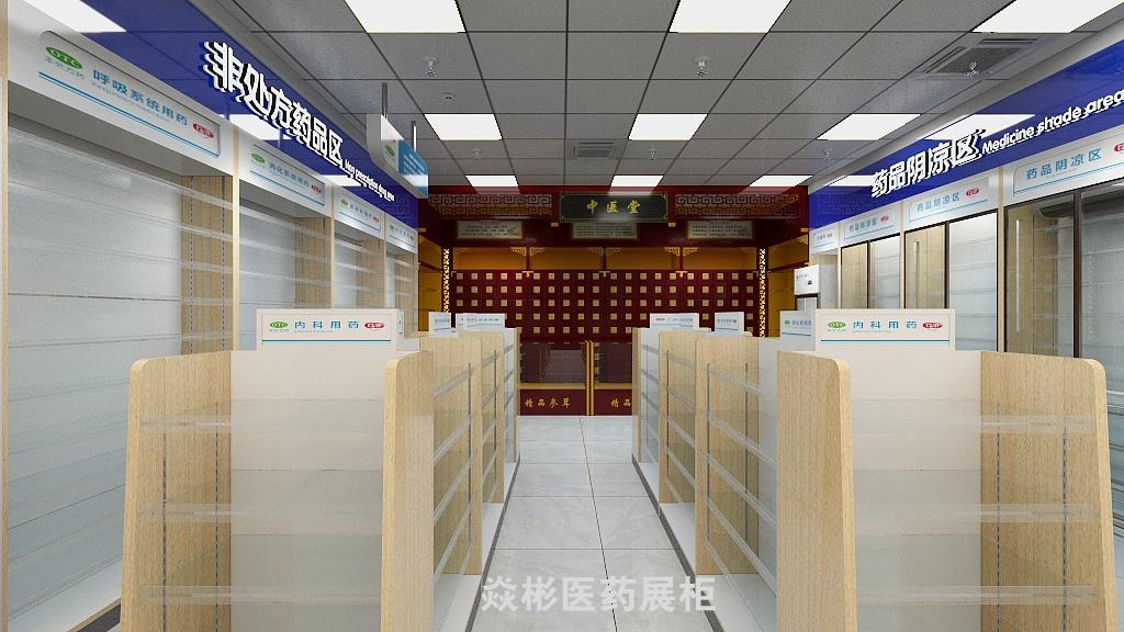 仁濟大藥房-未命名-20210804-090927