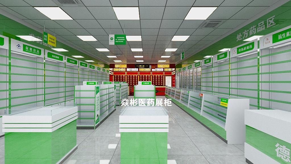 德翔醫藥-未命名-20210805-105512