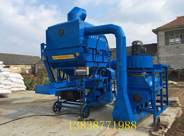 KG-18000型號花生剝殼機械