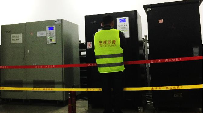 為北京世界園藝博覽會開閉幕式供10KV UPS電保障服務